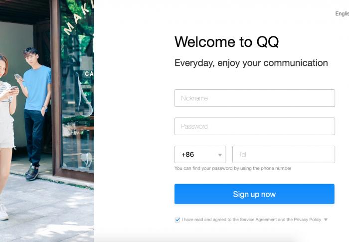QQを活用して中国市場を狙う